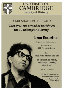 Yerushah Lecture 2015 -- Leon Rosselson