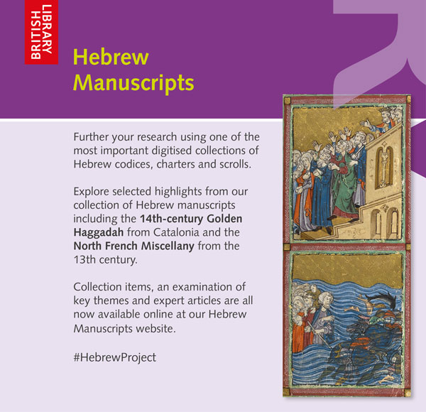 Hebrew-Manuscripts_eflyer_12.jpg